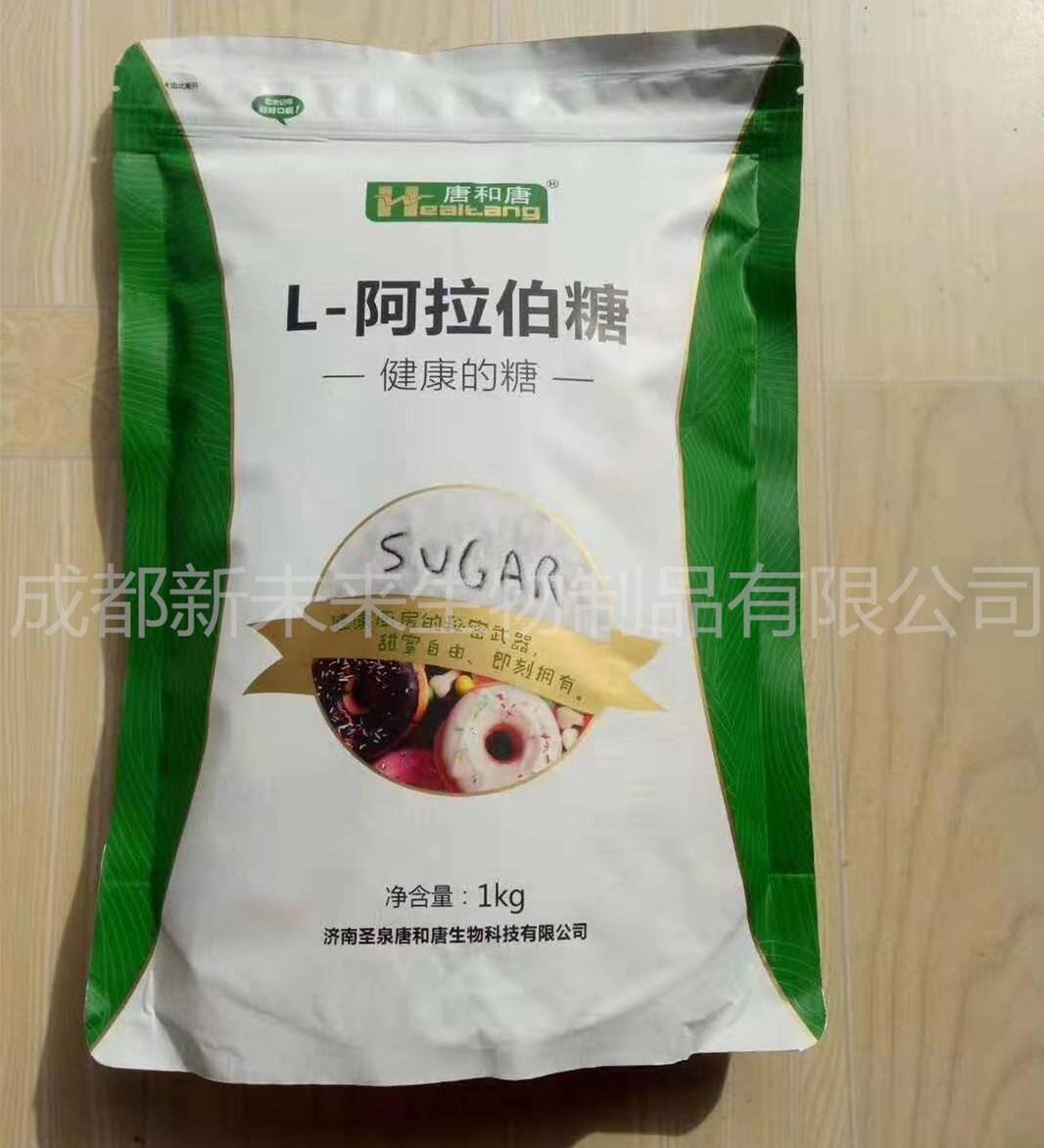 出产厂家 阿拉伯糖厂家直销 树胶醛糖价钱 格 高含量供给商