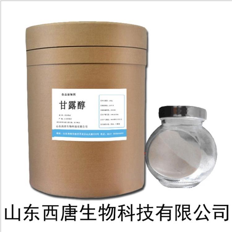 D-甘露糖醇生产厂家