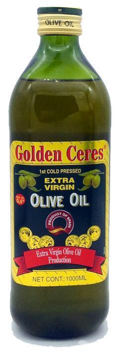 西班牙原装进口 囍瑞特级初榨橄榄油