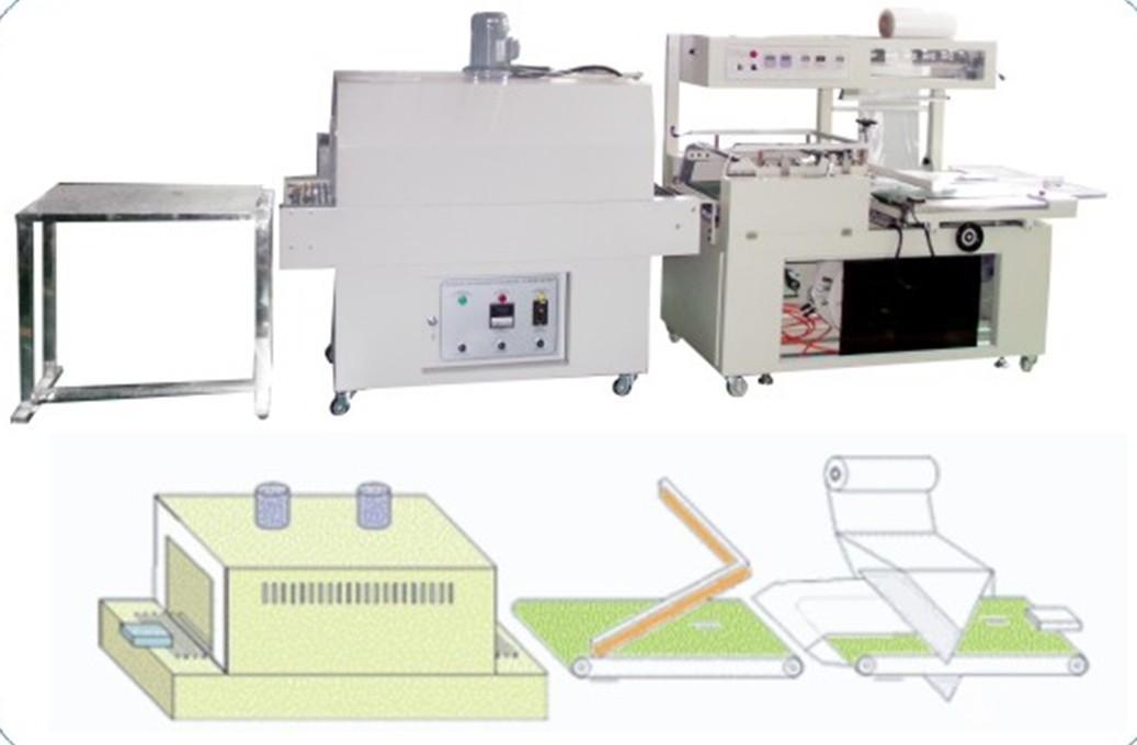 卷纸裹膜收缩机笔记本文具盒包装裹膜收缩机