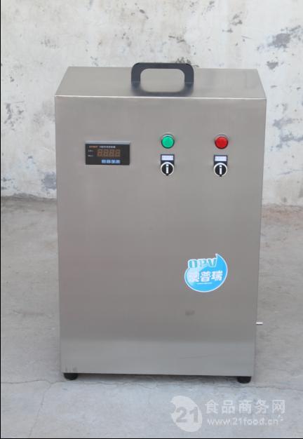 食品车间净化消毒,上海澳普瑞臭氧消毒机