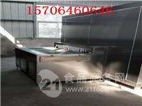 网带速冻机 平板式速冻机 超低温速冻机 宽带隧道速冻机生产厂家