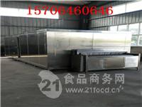 秋葵速冻机 蔬菜速冻机供应 大中型隧道式速冻机生产厂家