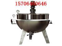 电蒸汽加热搅拌型刮板式立式可倾斜夹层锅 美林