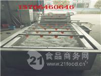 供應 全自動毛豆清洗機 大型毛豆清洗設備