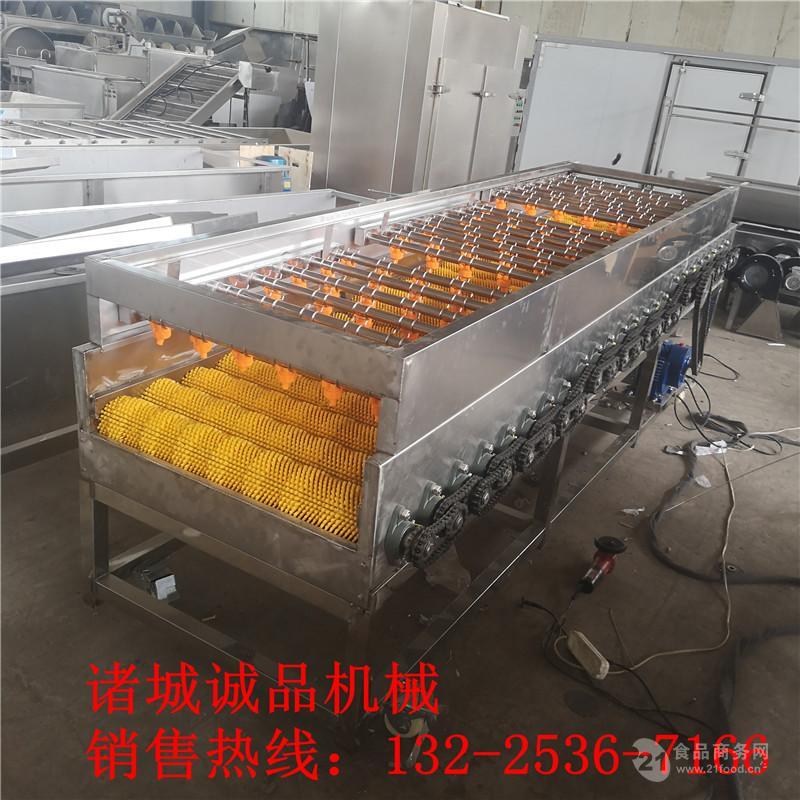 2019新款海带清洗机 厂家直销 304不锈钢制作