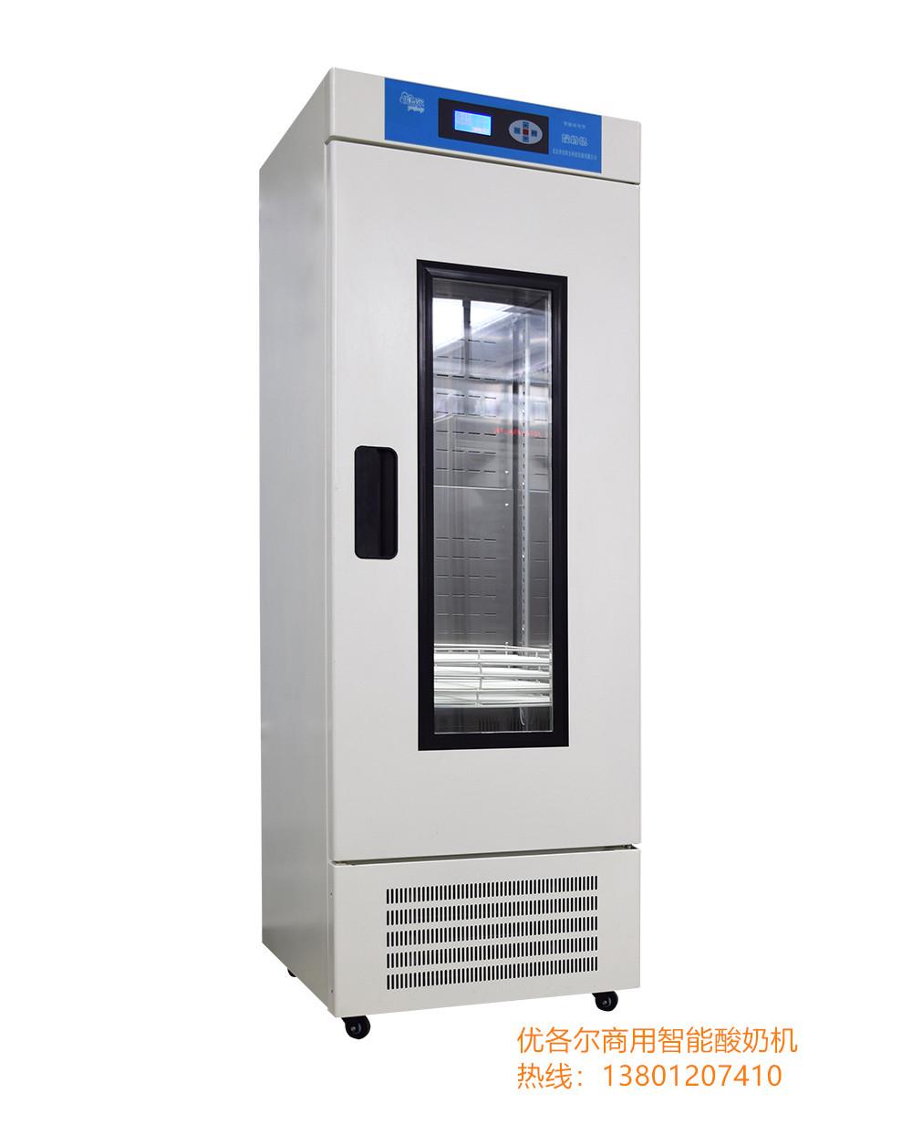 酸奶机商用全自动酸奶发酵柜大容量发酵柜