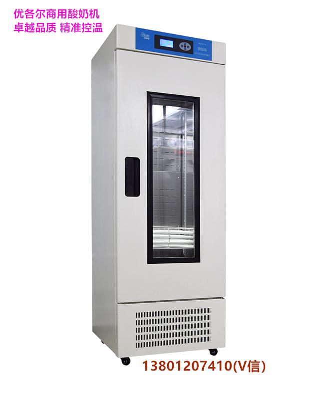 优各尔全自动商用酸奶机|机关食堂专用酸奶机