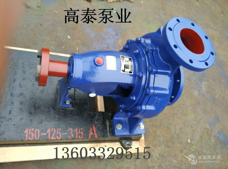 冷却循环泵抽水泵优质清水泵批发