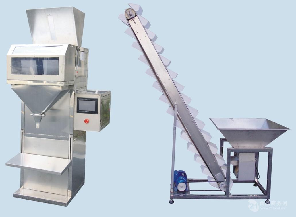半自动食盐颗粒包装机洗衣粉灌装机大米自动包装机设备