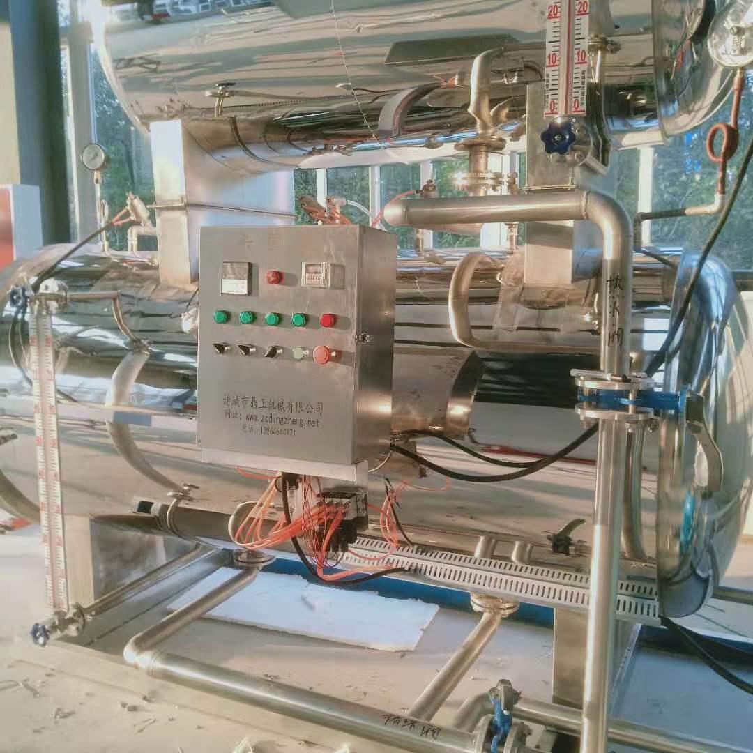 供应新品蒸汽两用全自动高温高压酱牛肉杀菌釜 价格