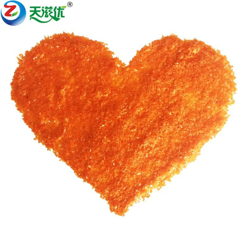 橙色压片糖闪片