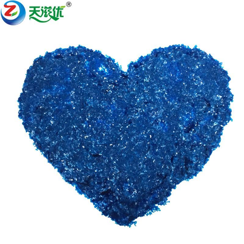 压片糖口香糖专用蓝色闪片色片闪粉