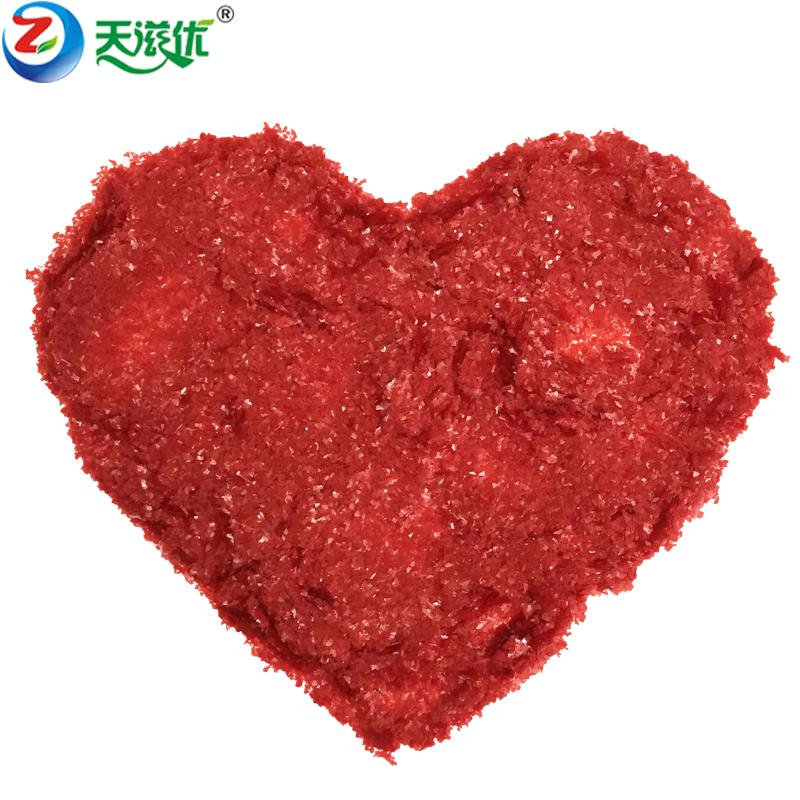 压片糖口香糖专用红色闪片色片闪粉