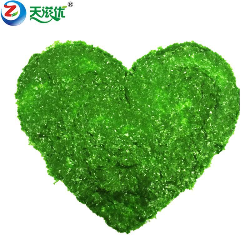 压片糖口香糖专用绿色闪片色片闪粉