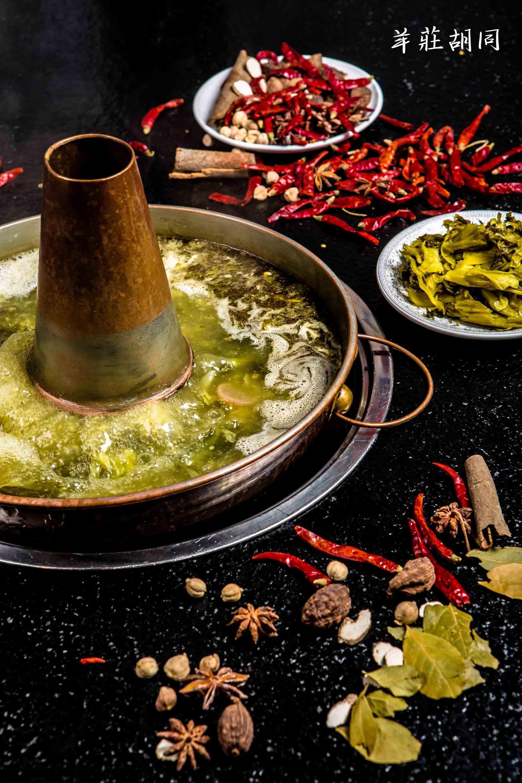 羊荘胡同-老坛酸菜锅底