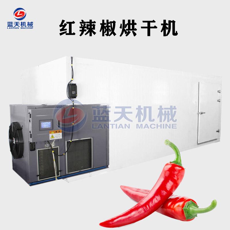 家用小型辣椒烘烤炉