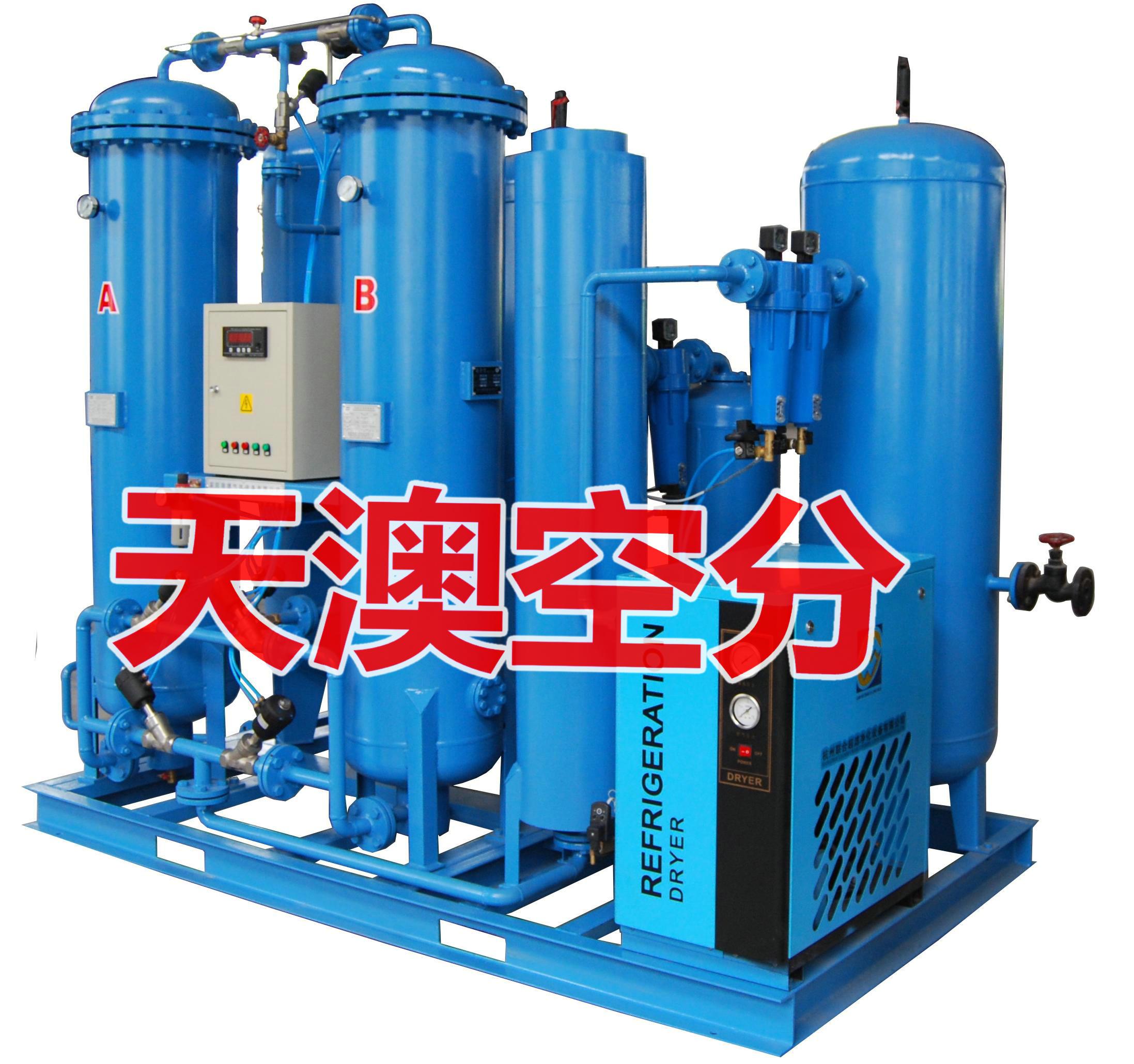 小型工业氧气发生器价格