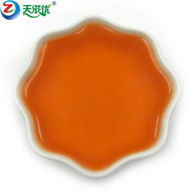 厂家直销供应 食品添加剂 天然色素 橙红色