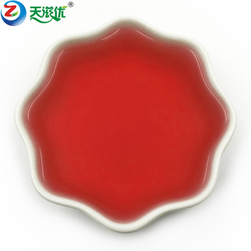 天然草莓红色素