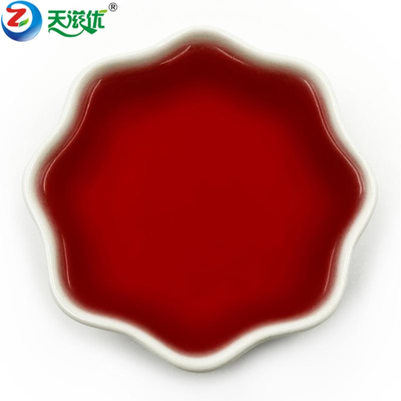 厂家直销供应食品添加剂 天然色素 酒红色