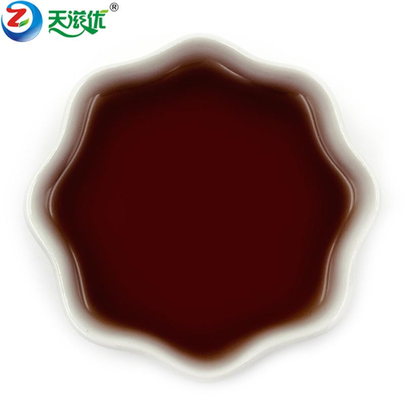 厂家直销供应食品添加剂 天然色素黑糖色