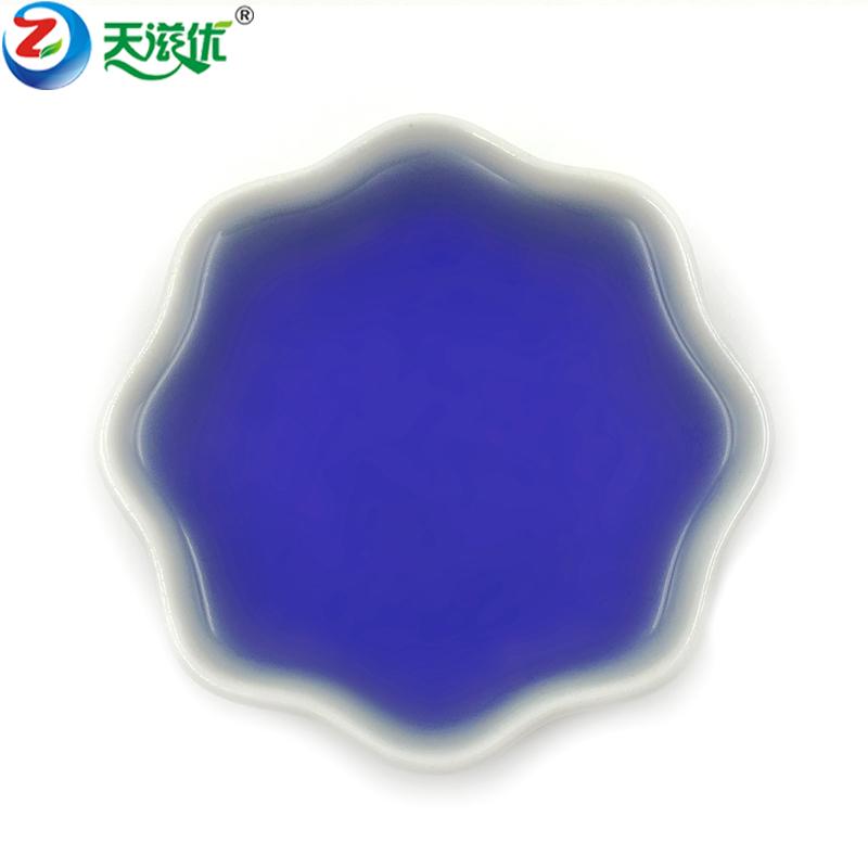 厂家直销 食品添加剂 天然色素 蓝莓色素蓝紫色
