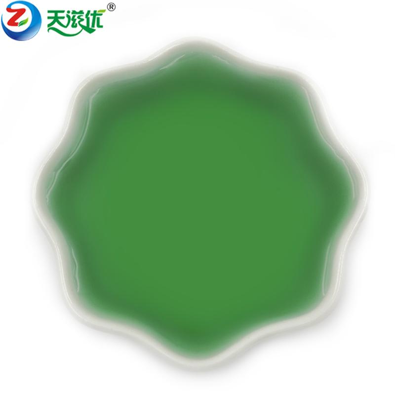 厂家直销供应 食品添加剂 天然绿色绿茶色