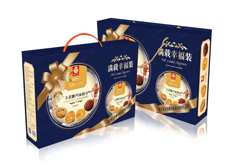 猫大师无糖饼干蛋糕礼盒招商_饼干糕点礼盒