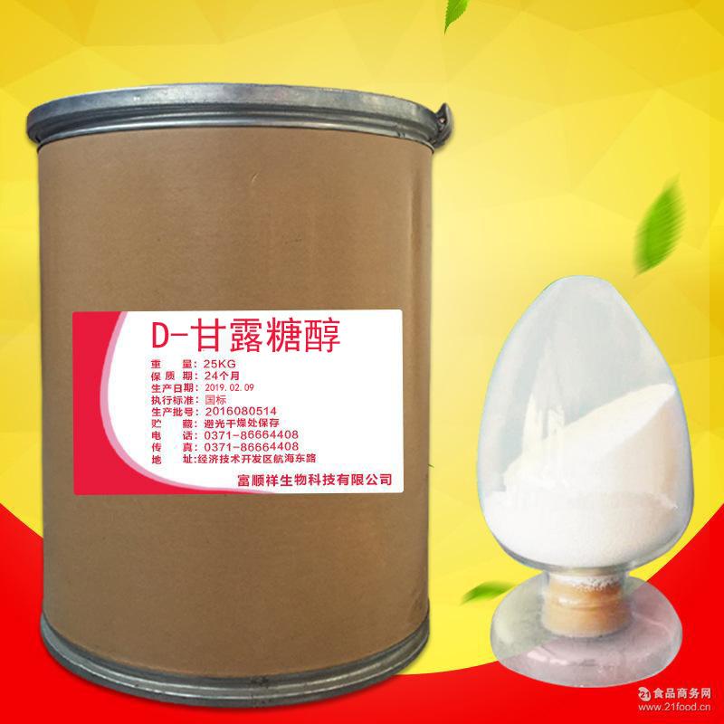 D-甘露糖醇生產廠家