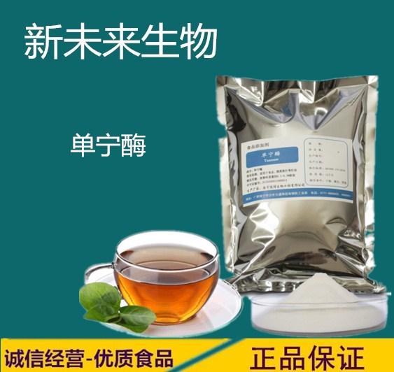 单宁酶 果汁葡萄酒果酒酿造 除单宁 去苦改善风味口感酶300U