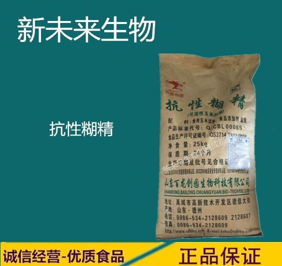 百龙抗性糊精产品介绍及应用方法