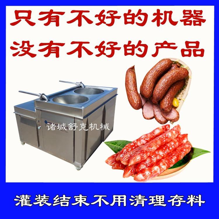 舒克机械卧式液压灌肠机 灌装芝士鱼肠机器价格