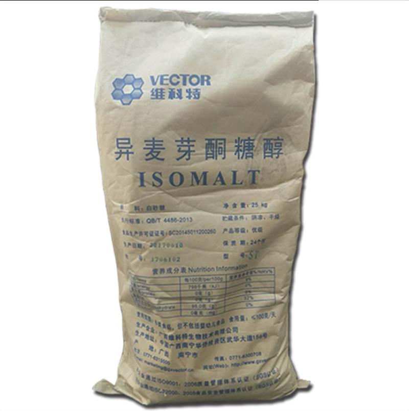 异麦芽酮糖醇 食用厂家