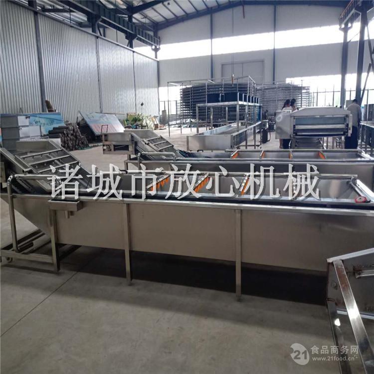 新疆葡萄干清洗烘干生产线