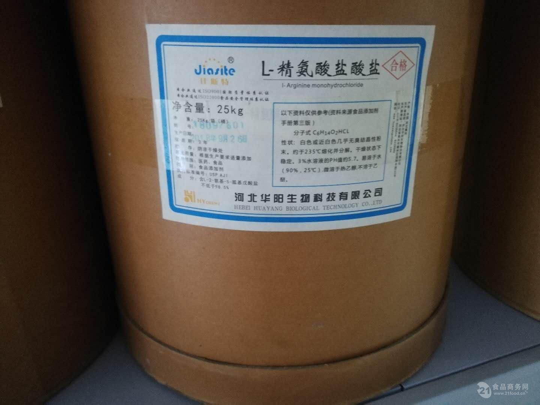 云南 甘氨酸 饲料级甘氨酸 厂家供应