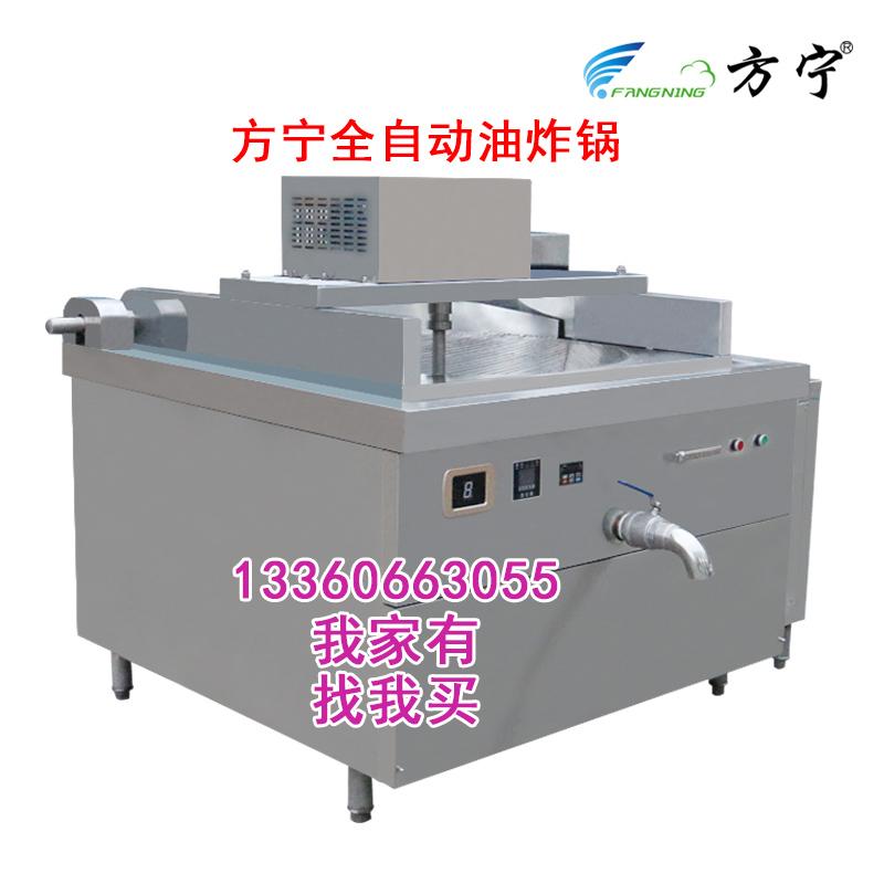 广东食品加工厂设备厂家 油炸设备电磁全自动油炸机