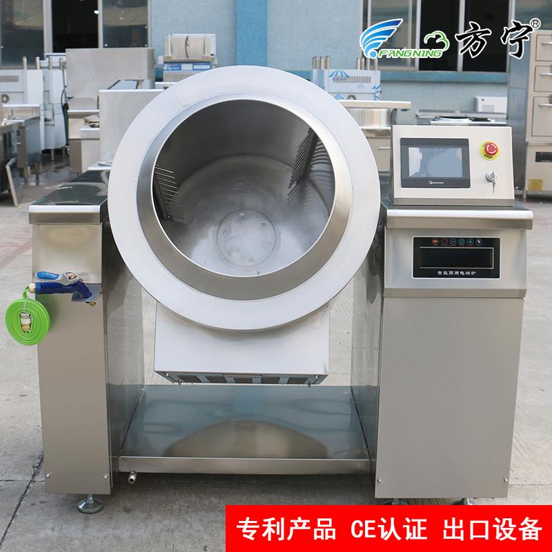 自动炒菜机商用 全自动炒食机 电磁滚筒炒饭机