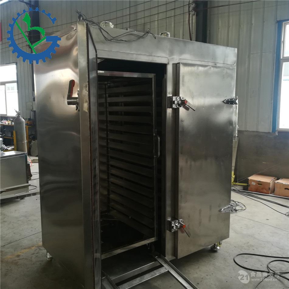 供应蒸汽加热网带式金银花烘干机 新型节能环保