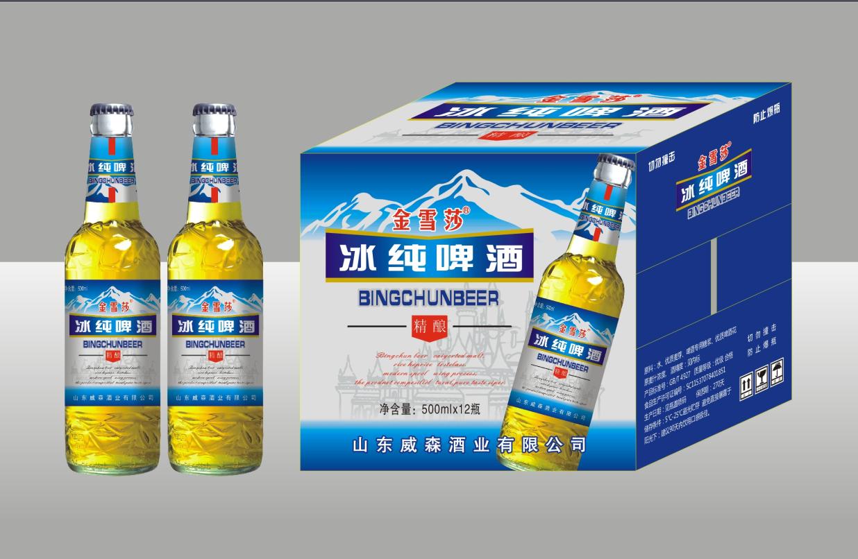 500毫升啤酒厂家招商/ 冰纯啤酒代理开原/灯塔地区供货