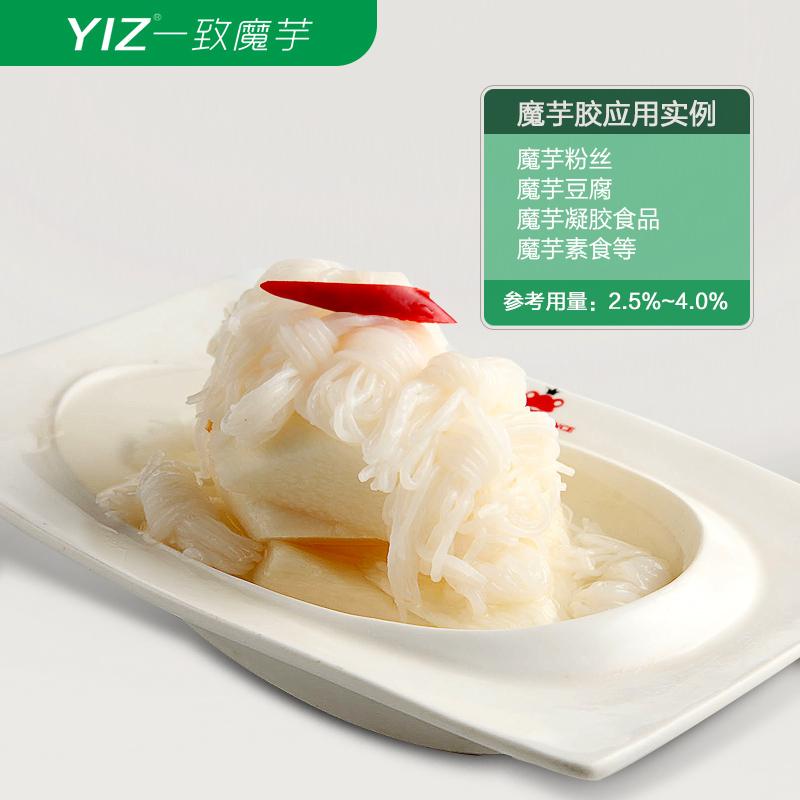 一致魔芋厂家直销魔芋豆腐粉20kg
