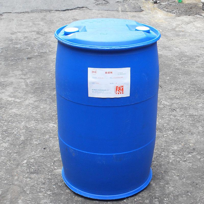 厂家直销纯碱助滤剂 无色透明滤碱洗水助滤剂现货批发