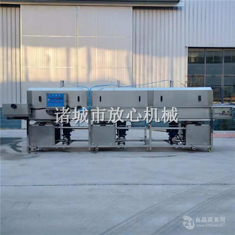 多用途洗筐设备 自动化PLC控制 FXX-7000