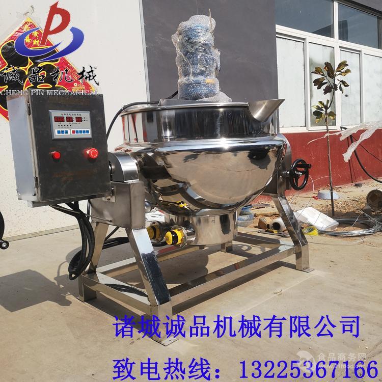 304不锈钢夹层锅  猪蹄蒸煮夹层锅 诚品机械厂家直销