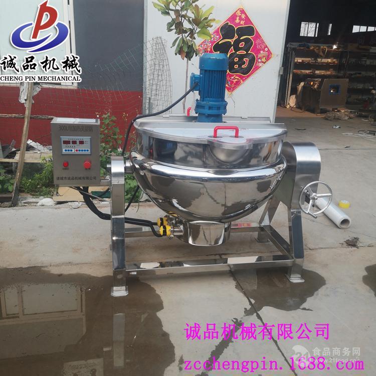 不锈钢粽子蒸煮锅 质量保证