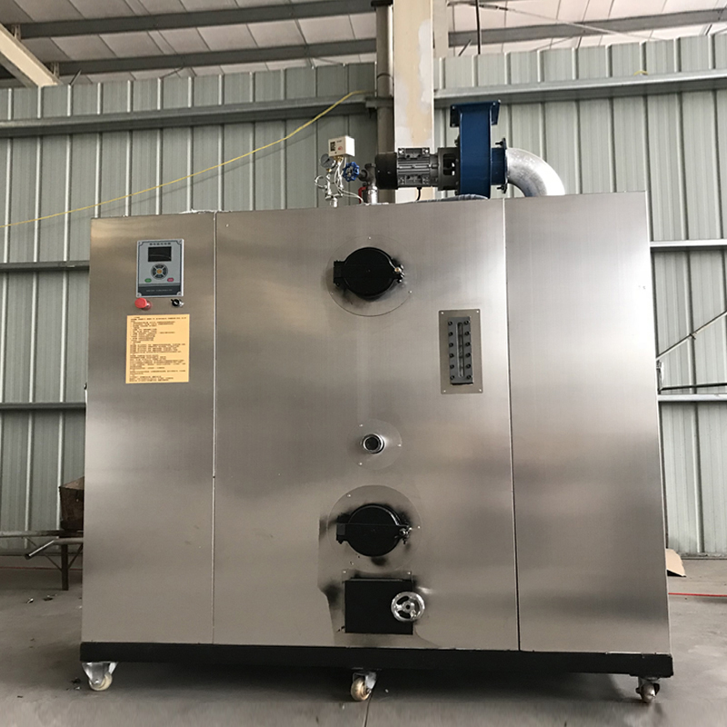 小型锅炉 生物质颗粒蒸汽发生器