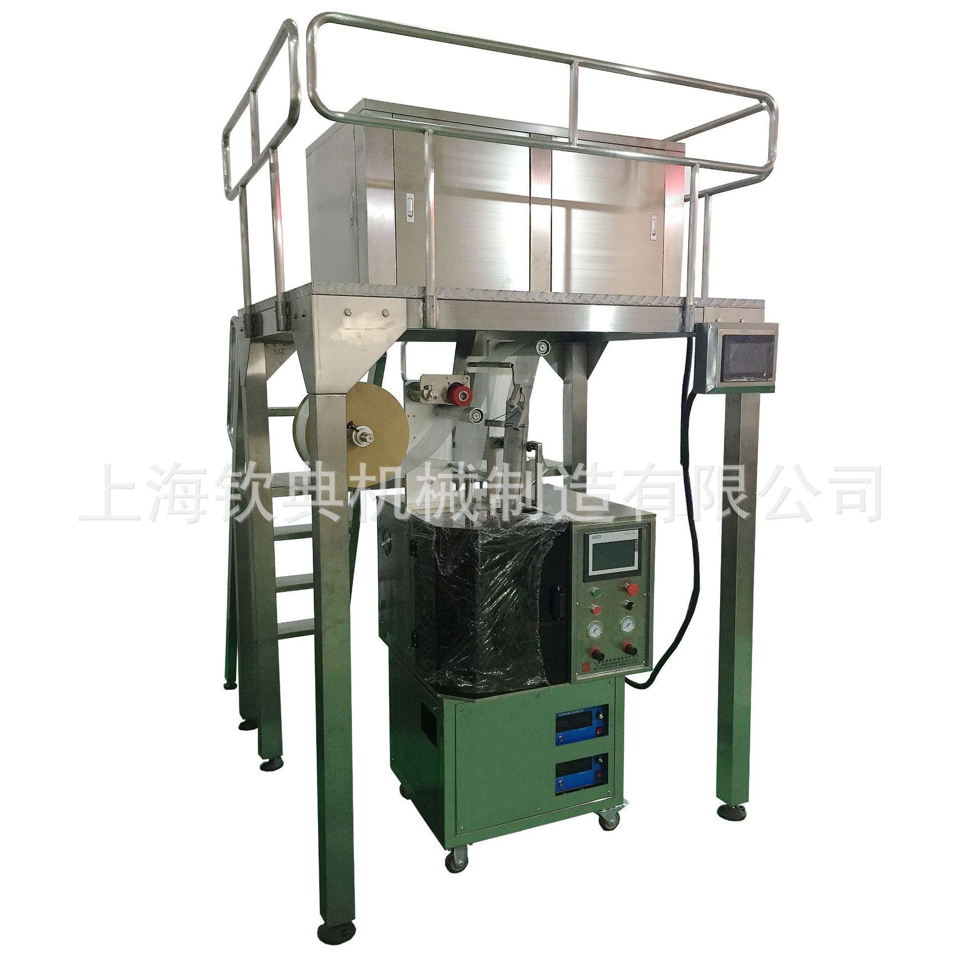 葛根茶自动包装机电子秤混合花茶包装机设备中草药袋泡茶包装机