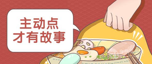北京品味轩