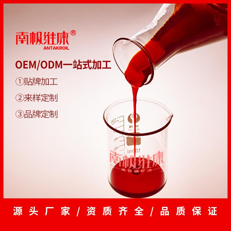 56%磷脂 南极 磷虾油
