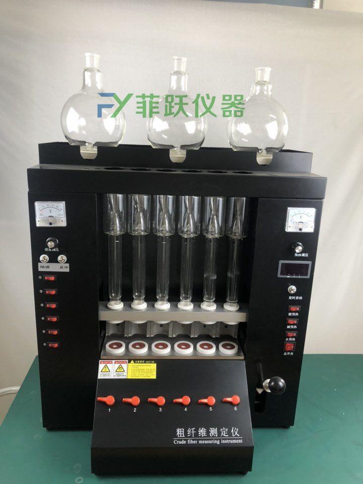 粗纤维测定仪农副产品含量检测仪器